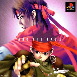 Arc the Lad II PS1 Cover.jpg